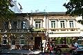 Івано-Франківськ, Житловий будинок (мур.), вул. І. Франка 27.jpg