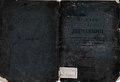 Алерс А. Простой и легчайший способ извлекать соки из растений. (1856).pdf