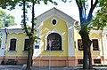 Будинок по вулиці Гагаріна, 18 у Хмельницькому.jpg