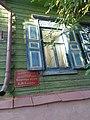 Водосточная труба, ставня и табличка дома Климова.jpg