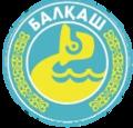 Герб Балхаша.png