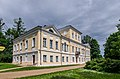 Главный дом усадьбы Берново.jpg