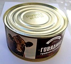 Говядина тушёная кусковая натуральная. Фото А. Щекинова.jpg