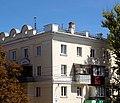 Дом жилой (фрагмент) Курск ул. Дзержинского 88 (фото 1).jpg