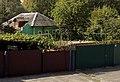Дом жилой Суджа Ленина 50 (фото 1).jpg