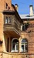 Доходный дом дворянина В.В. Толубеева Вид со двора Курск 2019 год (фото 3).jpg