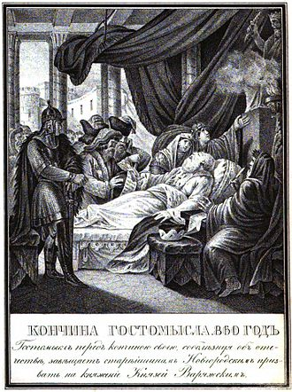 Gostomysl - Gostomysl depicted on the first plate of the book Illustrated Karamzin (1836), depicting the history of Russia.