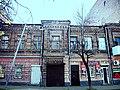 Жилой дом М.Л. Рувинского.jpg