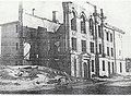 Здание Мариинской гимназии после войны.jpg