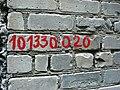 Инвентарный номер памятника.jpg