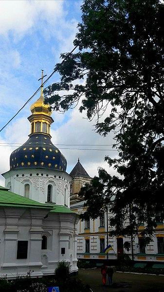 File:Киево-Печерская лавра 07.jpg