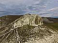 Краматорська крейдяна скеля 3.jpg