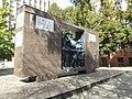 Кривий Ріг. Меморіал пам'яті студентів та викладачів КГРІ.JPG