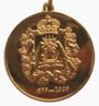 Медаль «В память 1150-летия Великого Новгорода» (реверс).png