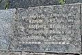 Меморіальний комплекс DSC 0062.jpg