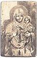 Минская икона Божией Матери. Конец XVII в..jpg
