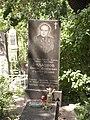 Могила Героя Советского Союза Павла Билаонова.JPG