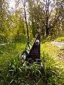 Могила Точеного П.І-балтійського матроса, який очолював Дроздівсько-Дрімайлівський партизанський загін 74-227-0080.jpg
