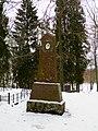Могила Юлия Диевкоциньша Jūlija Dievkociņa kaps - panoramio.jpg