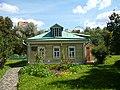 Музей-заповедник Подолье. Дом Ленина.JPG