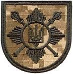 Нарукавний шеврон ОППУ (польова уніформа).jpg