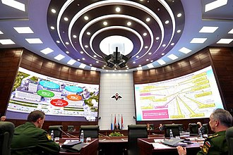 The National Defense Management Center - The National Defense Management Center in Moscow