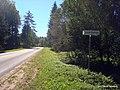 На въезде в посёлок - panoramio (1).jpg