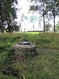 Нечистоты, сваленные в парке 330-го стрелкового полка, при чистке канализационных колодцев - panoramio.jpg