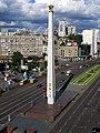 Обеліск на честь міста-героя Києва.jpg