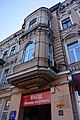 Одеські памятки Будинок прибутковий Штеренберга.jpg