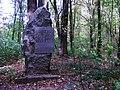 Пам'ятний знак на честь 200-річчя Коліївщини (с.Кам'янече)!.JPG