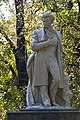 Памятник А.С.Пушкину Армавир сквер.jpg