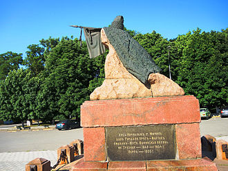 Monument to Yakov Baklanov - Current state (2015)