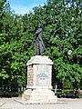 Памятник латгальским партизанам - panoramio.jpg