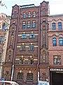 Россия, Санкт-Петербург, Центральный р-н, ул.Достоевского,44, 15-58 23.08.2008 - panoramio.jpg