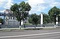 Стадион Динамо в Ижевске 01.jpg