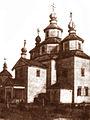 Старокодацька церква.jpg