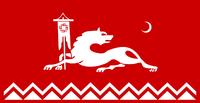 Флаг аварцев.png