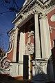 Церковь Архангела Гавриила — «Меншикова башня» фото 5.JPG