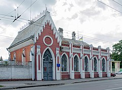 Tarnovsky Museum of antiquities