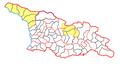 Южная Осетия и Абхазия вне Грузии.png