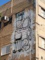 גרפיטי בשכונת פלורנטין.jpg