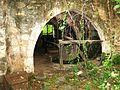 טחנת מים העתיקה בבניאס.jpg