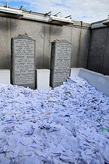 Kvitel prayer note in Judaism