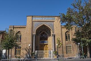 Dar ul-Funun (Persia) university