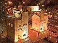 دروازه قرآن 1.jpg