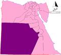 محافظة الوادي الجديد.PNG