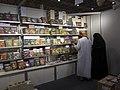 معرض الشارقة الدولي للكتاب Sharjah International Book Fair 09.jpg