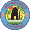 Official seal of Chaiyaphum