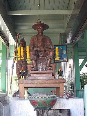 Suriyenthrathibodi - Statue of King Suriyenthrathibodi, Wat Sai Temple